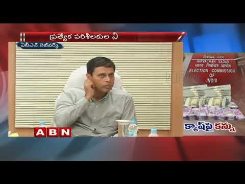 EC keeping a close watch on bank transactions for Telangana Early-Polls | ABN Telugu