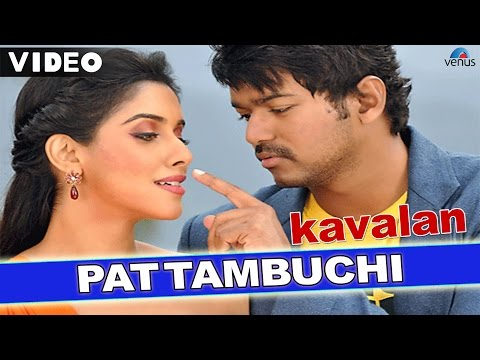 Pattamboochi (kavalan The Bodyguard) (tamil) video
