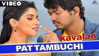 Kaavalan - Pattamboochi (Kavalan The Bodyguard) (Tamil)