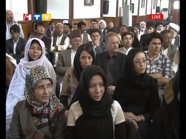 1TV Afghanistan Farsi News 24.09.2014 ?????? ?????