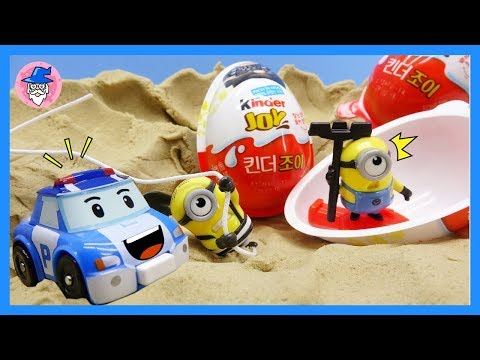 ROBOCAR POLI # AMBER, Roy, need your rescue skill. Amber jump the water.  mission clip