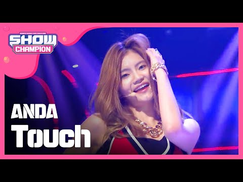 (episode-148) ANDA (안다) - Touch