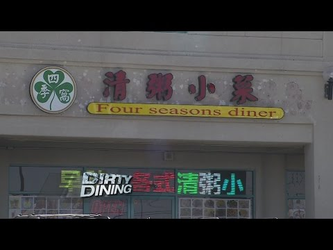 Dirty Dining: Four Seasons Diner in Chinatown