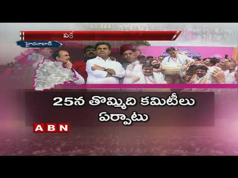 Minister KTR Played Key Role in Pragathi Nivedana Sabha  arrangements