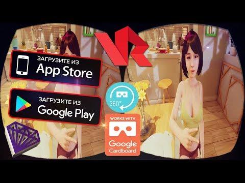 ТОП10 лучших игр VR для Android & IOS 2018 HD