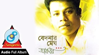 Bedonar Megh - Akbar - Full Audio Album