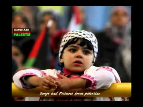Palestine Kids We Shall Overcome - Pink Floyd Roger Waters