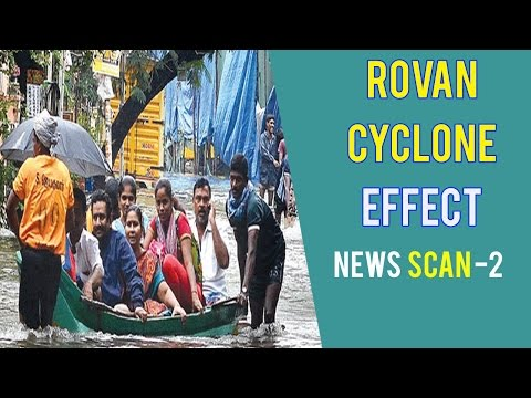 Debate On Rovan Cyclone Effect In AP | TDP Government Response | Part - 2 | TV5 News