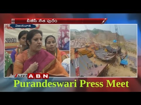 BJP Leader Purandeswari Speaks to Media over Polavaram Project