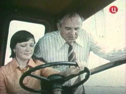 Март 85-го. Как Горбачев пришел к власти (2010)