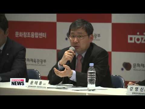 ARIRANG NEWS 20:00 Senior officials from Korea, China, Japan meet for talks in Seoul
