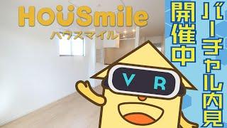 南島田町 アパート 1LDK 102の動画説明