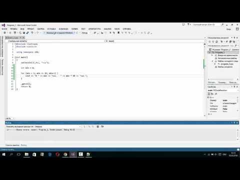 Самоучитель C++ (10 серия) Visual Studio, Как создать таблицу в консоли