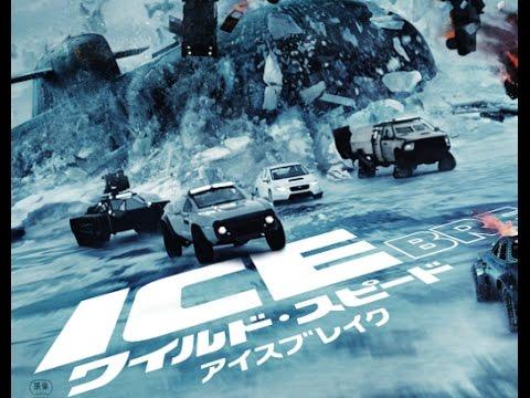 ワイルド・スピード ICE BREAKの画像 p1_11