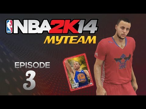 NBA 2K14 My Team Ruby Curry is EPIC Ep.3