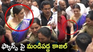 Kajal Agarwal Troubled by Uncontrollable Crowd in Shopping Mall Opening | Kajal Agarwal Mobbed