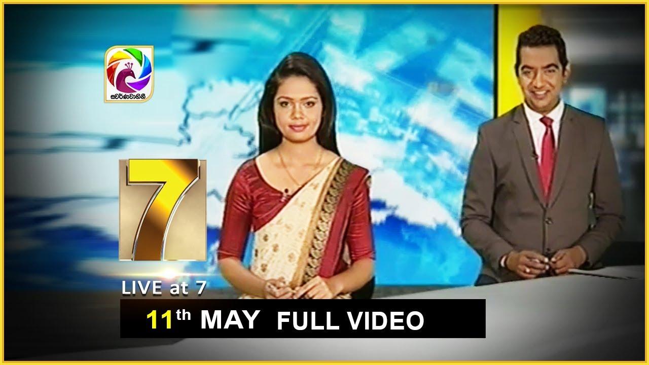 Swarnavahini news