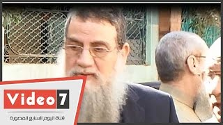 بالفيديو.. عبود الزمر يتلقى واجب العزاء فى والدة زوجته