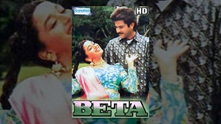 Beta HD Hindi Full Movies Anil Kapoor Madhuri Dixit Bollywood Movie With Eng Subtitles