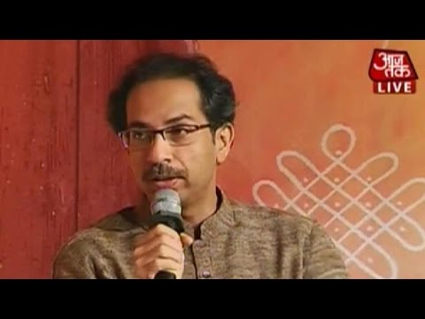 Panchayat Aaj Tak: Uddhav Thackeray on Shiv Sena's prospects (PT-1)