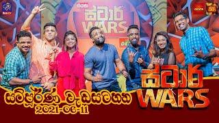 STAR WARS | 11 - 06- 2021 | SIYATHA TV | Full Episode