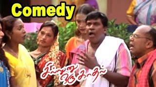 Sillunu Oru Kadhal | Full Movie Scenes | Jyothika Family comes to Mumbai | Vadivelu Comedy Scenes
