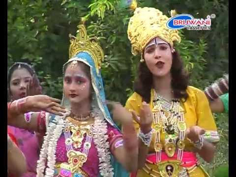 Radha Rani Tere Naina Kajrare