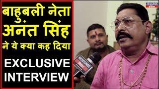 Anant Singh ने Exclusive Interview में जो बोला उसने सबकी हवा उड़ा दी । Headlines India