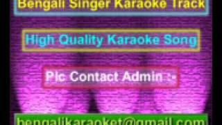 Dhitang Dhitang Bole Ke Madole Karaoke Hemanta Mukherjee