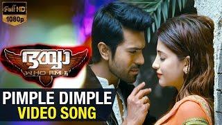 Pimple Dimple Video Song HD | Bhaiyya My Brother Malayalam Movie | Ram Charan | Shruti Haasan | DSP