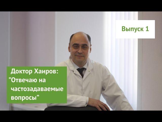 Лечение алкоголизма доктор кузнецова