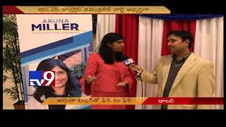 Face to Face with Aruna Miller - The first Telugu woman to run for U.S. Congress