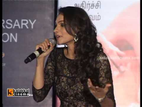 Actress Andrea Launches Femina Tamil 2nd Year Anniversary issue