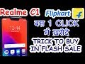 How To Book Realme C1 In Flipkart Flashsale । Autobuy Trick ।