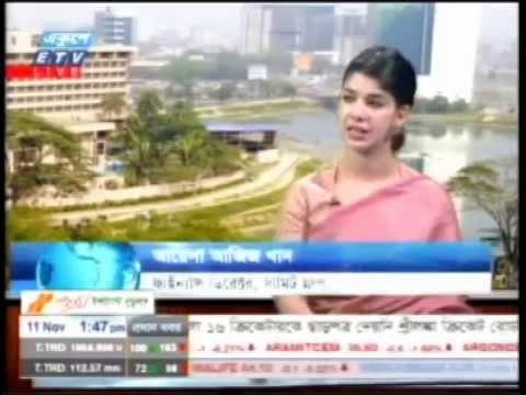 """Ayesha Aziz Khan on ETV """"Ekushey  Business,"""" Nov 11th Episode"""