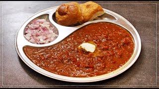 Pav Bhaji Recipe - North Indian Recipe - Indian Street food