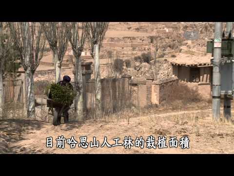台灣-彩繪人文地圖-20140810 守望