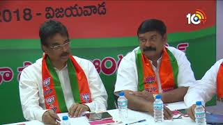 AP BJP Delegation Delhi Tour to meet Railway Minister | Visakha Railway Zone  News