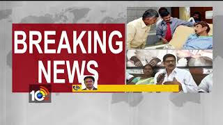 నెల్లూరు సోగ్గాడు ఆనం వివేక ఇకలేరు… | TDP Leader Anam Vivekananda Reddy | AP