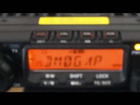 Anytone AT-588 (136-174mhz) VHF