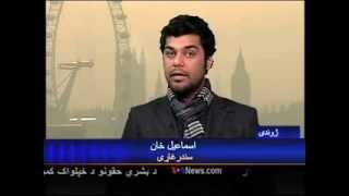 Interview with Singer Ismail Khan