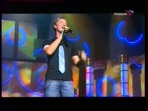 Смотреть клип Алексей Гоман - Дом родной