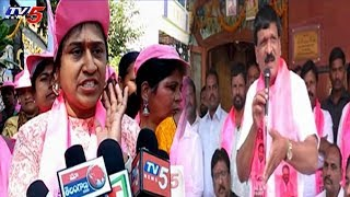 Malkajgiri TRS Candidate Mynampally Hanumantharao Election Campaign