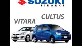 Suzuki Car Finance | Danish Motors Karachi