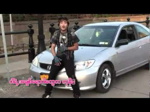 Myanmar Movie Usa Music Song 2012 video