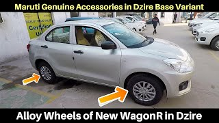 2019 Wagon R Alloys in Dzire Lxi / Vxi   Alloy Wheels for 2019 Dzire  with Prices   Ujjwal Saxena