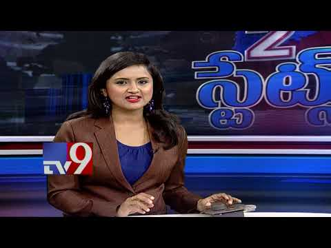 2 States Bulletin || Top News from Telugu States || 08-11-2018 - TV9 s