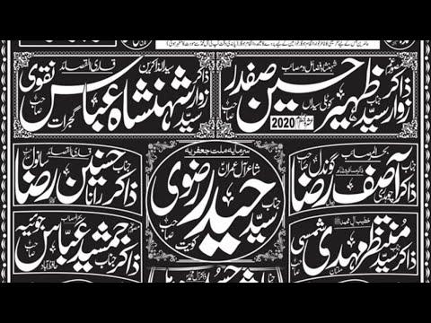 15 Rajab 2020 Live Majlis e Aza Irfan G Town Gujranwala City