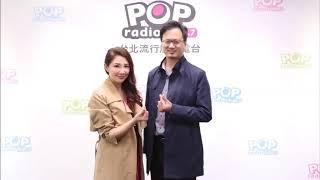2019-04-22《POP最正點》林書煒 專訪 珍世明眼科院長 王孟祺