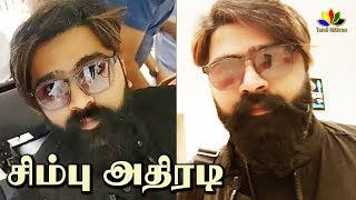 Simbu - New look And Mass Returns | new Getup For Maha Manadu ? STR | #Simbu #Str